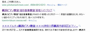20110512-02.jpg