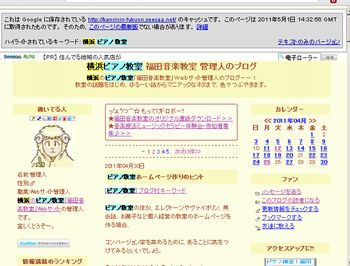 20110512-04.jpg
