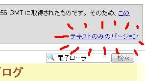 20110512-05.jpg