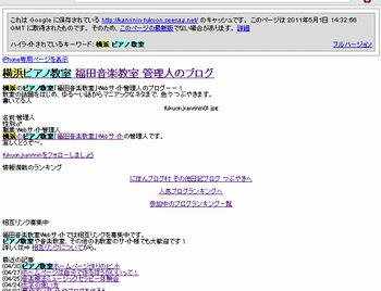 20110512-06.jpg