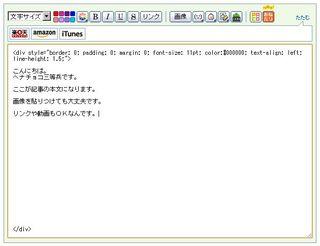 20120215-01.jpg