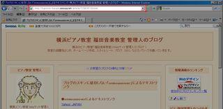 20120610-05.jpg