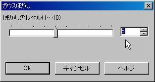 20130308-11.jpg
