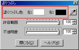 20130321-09.jpg