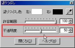 20130321-20.jpg