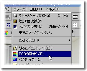 jtrim-Adjust_RGB_color02.jpg