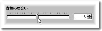 jtrim-Adjust_RGB_color08.jpg
