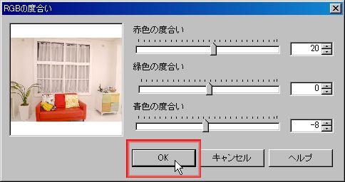 jtrim-Adjust_RGB_color12.jpg