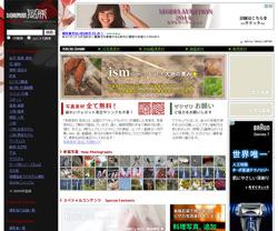 material-site01_mini.jpg