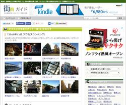 material-site04_mini.jpg
