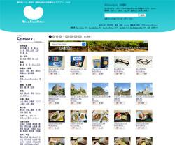 material-site07_mini.jpg