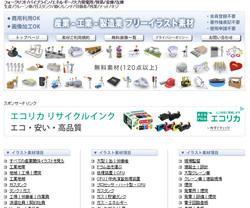 material-site10_mini.jpg