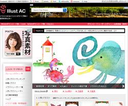 material-site11_mini.jpg