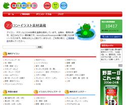 material-site13_mini.jpg