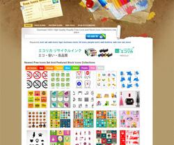 material-site14_mini.jpg