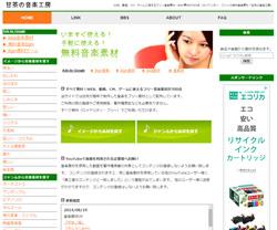 material-site16_mini.jpg