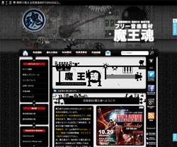 material-site20_mini.jpg