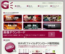 material-site21_mini.jpg