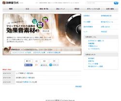 material-site22_mini.jpg
