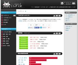 material-site23_mini.jpg