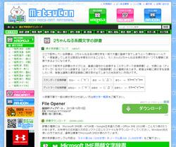material-site24_mini.jpg