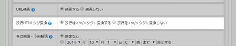 seesaa-automatically-break01_mini.jpg