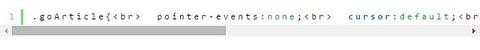 SyntaxHighlighter内の表示がまったく改行されない