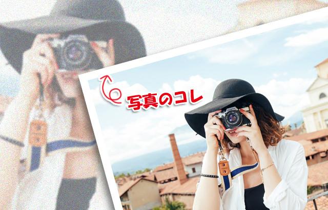 white-frame-of-photo01_mini.jpg