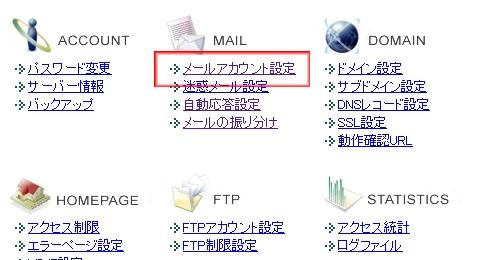 xserver-out-of-office09.jpg