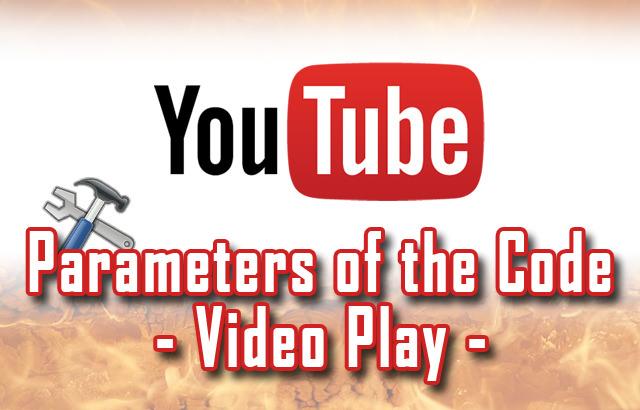 YouTubeの動画埋め込みコードのパラメーター - 動画の再生をカスタマイズ